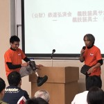 第10回(平成29年度)関東ブロック障がい者スポーツ指導者研修会が開催されました