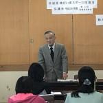 茨城県障がい者スポーツ指導者協議会平成29年度第2回指導員研修会が開催されました。