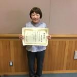 (祝)和田百合子副会長が日本障がい者スポーツ協会功労章を受章!